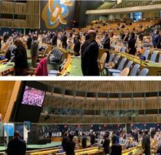 Antes del inicio de la sesión, los delegados presentes en N. York rindieron homenaje a las víctimas de la Covid-19. Foto: Twitter: V. Bozkir