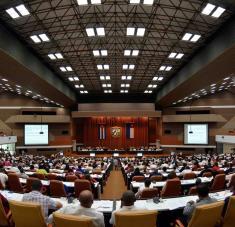 Sesión del Parlamento en el Palacio de Convenciones