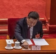 El presidente chino llamó al desarrollo pacífico del comerció y las inversiones en el marco del Foro de Boao. Foto: EFE