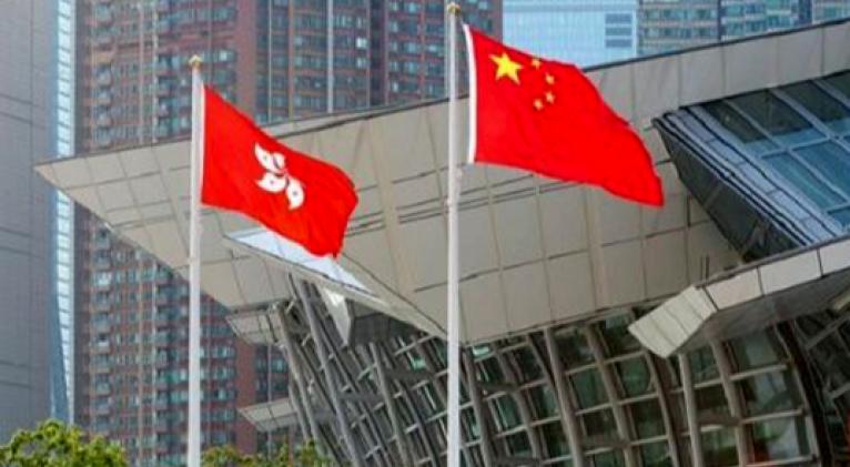 La misión china considera infundadas las acusaciones contra la ley de seguridad nacional. Foto: TeleSur