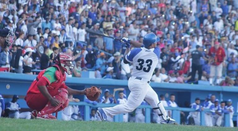 Los azules jugarán en el Latino, sin el fervor de su público, pero con la localía siempre favorable.Foto: Boris Luis Cabrera